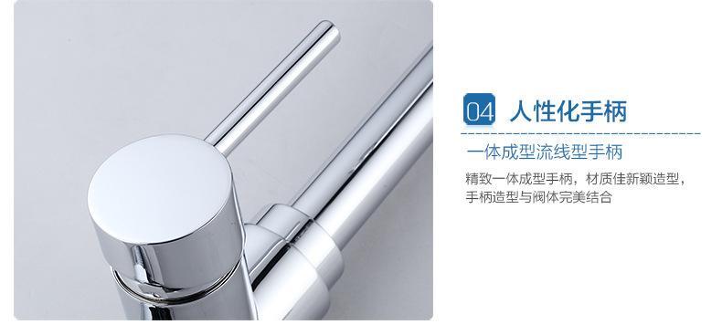 Dual sensor and touch kitchen faucet copper kitchen sink faucet 7