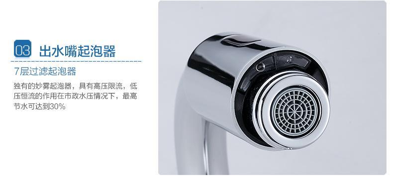 Dual sensor and touch kitchen faucet copper kitchen sink faucet 8