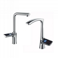 High-end smart screen faucet Kitchen