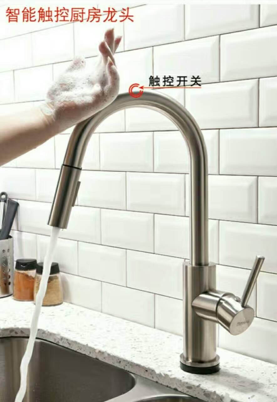 Touch + Manual + Drain faucet Drain Ditch Touch faucet Home kitchen sink 4