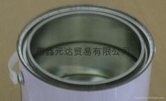液態環氧樹脂活性增韌劑