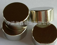 Cylindrical magnet