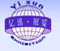 上海亿迅展览展示服务有限公司