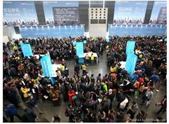 2016上海法兰克福汽车用品展