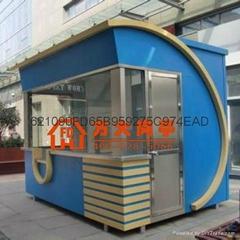 重庆商业街彩钢移动售货亭