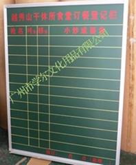 諾迪士NUODS定做進口絲印VU課程表進度板業勣表綠板寫字板