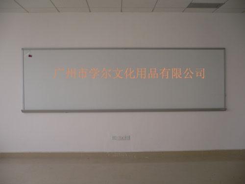 諾迪士訂做進口E3搪瓷磁性白板課室培訓家用寫字板 1