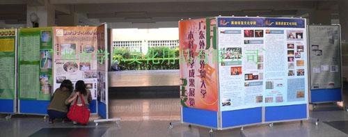 諾迪士廠家定做活動圖書館展館折疊式雙面屏風展板 3