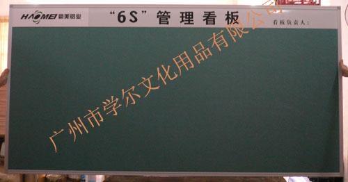 諾迪士廠家訂做不鏽鋼文化牆板相片牆展示板水松布板 1