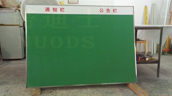 諾迪士廠家訂做不鏽鋼文化牆板相片牆展示板水松布板 2