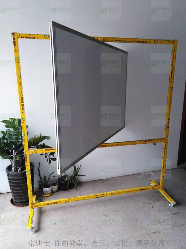 諾迪士定做活動加厚垂直旋轉雙面磁性白板360度可轉寫字板 1
