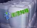 尚普油井清洗劑