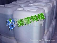 尚普鍋爐除垢劑