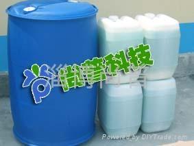 尚普原油清洗劑 1
