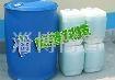 原油分散劑