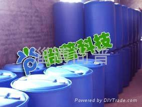 原油清洗劑 1