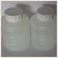 喷码机环保清洗剂5011K 4