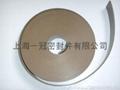 高耐磨空壓機用活塞環 3