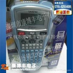 兄弟標籤打印機PT-1010   一年保修