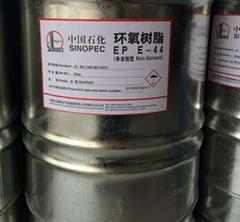 河南郑州供应环氧树脂E-44
