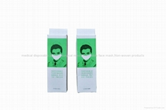 Disposable paper face mask with cheap price,higher quality