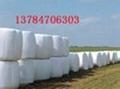 白色牧草包裝膜
