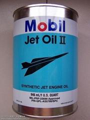 航空用化学品
