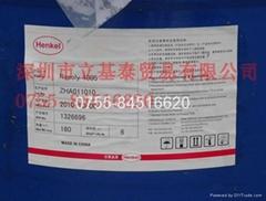 漢高國民澱粉苯丙乳液NaPoly 4005H