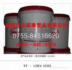 國民澱粉真空吸塑膠VL3389