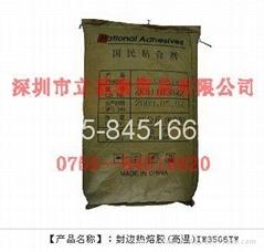 国民淀粉封边热熔胶TW3566