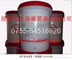 汉高国民淀粉贴面胶(木皮)WL3077M