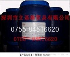汉高国民淀粉贴面胶(PVC)VL3187