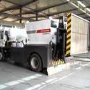 瀝青路面熱再生紅外線修補設備