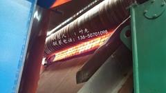管道消氢热处理红外线加热器