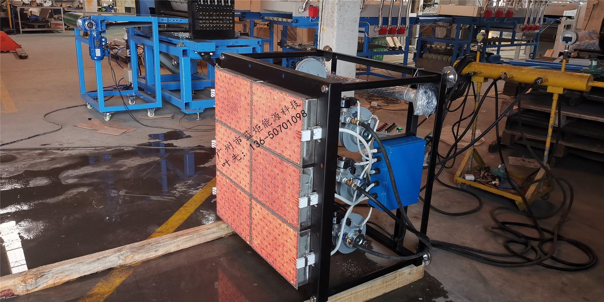 快速加热专用天然气红外线燃烧器 1