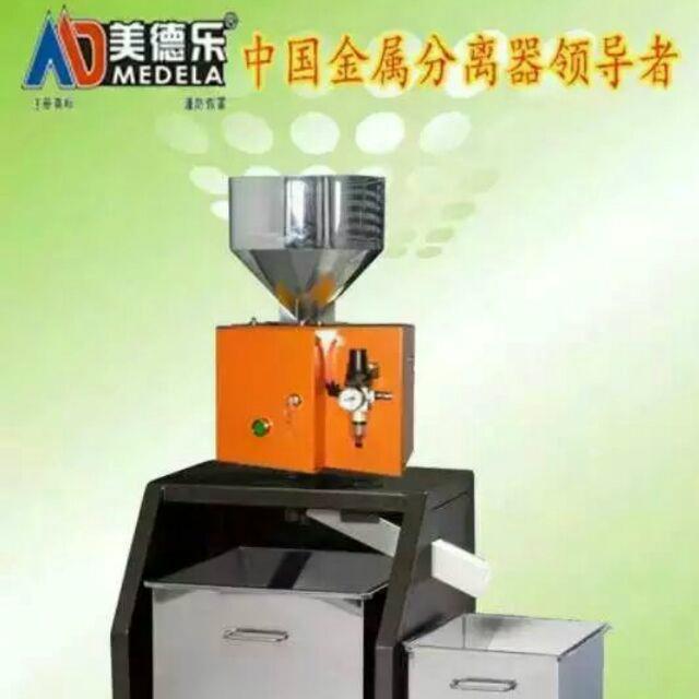 廣東珠海化工金屬分離器 1