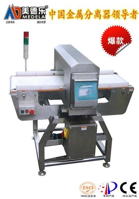 诺鼎ND-500QN 智能数码金属探测器 4