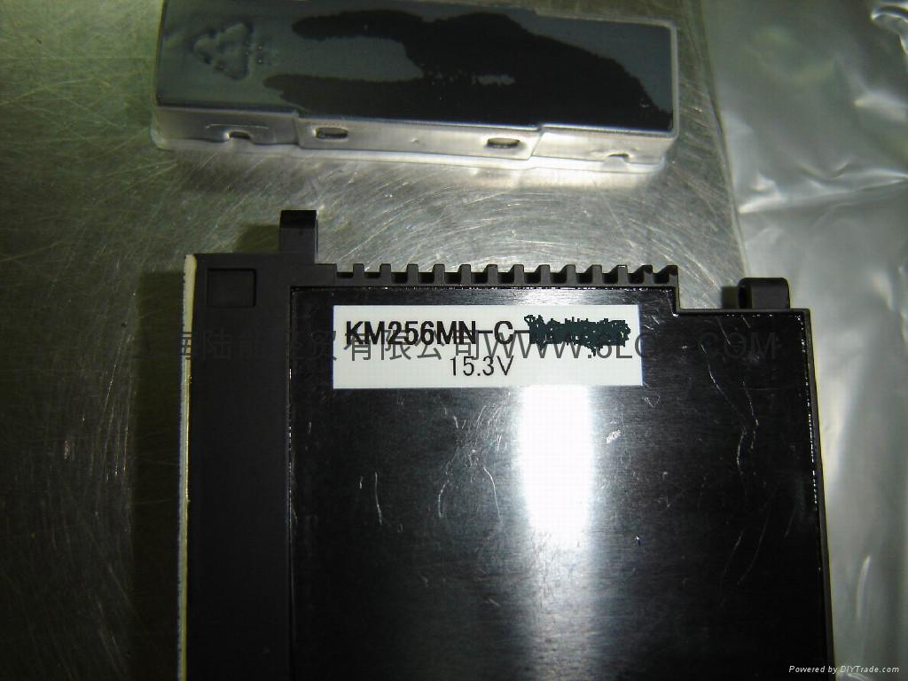 柯尼卡KM256MN喷头 3
