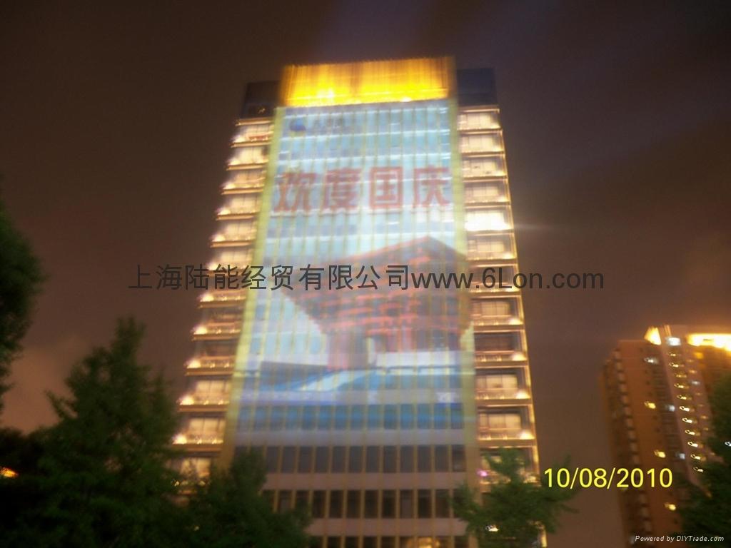 上海火車站某大廈玻璃窗內貼膜白天效果