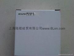 柯尼卡KM512LNX 35PL噴頭