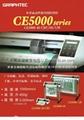 日本圖王CE5000/60/120切割刻字繪圖儀 2