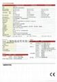 日本圖王CE5000/60/120切割刻字繪圖儀 3