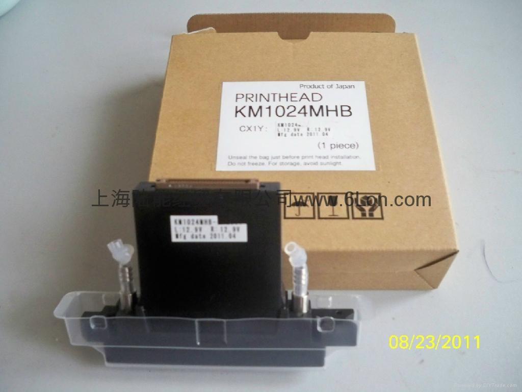konica KM1024MHB printhead - China - Manufacturer - inkjet