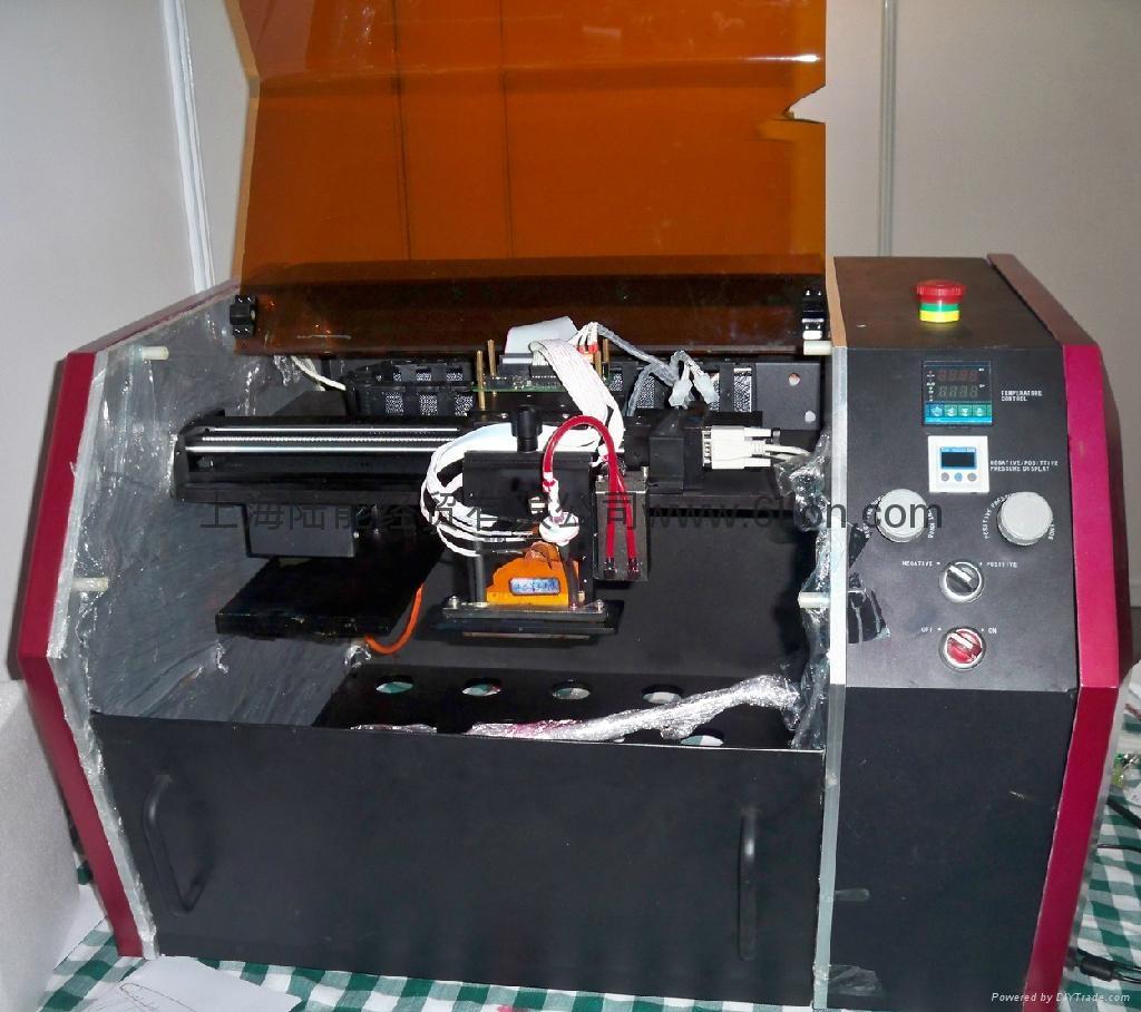 喷墨打印测试评估系统 1