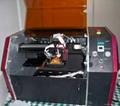 喷墨打印测试评估系统