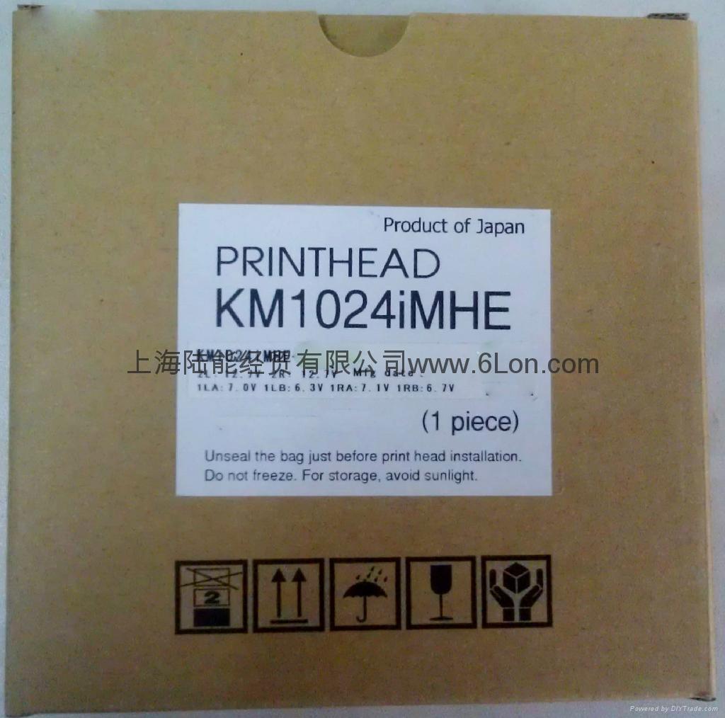 柯尼卡KM1024iMHE喷墨打印头 1