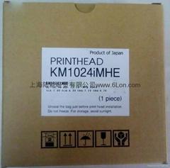 柯尼卡KM1024iMHE喷墨打印头