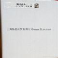 KM512LAX 30PL 热