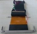 Objet 3D打印機專用頭