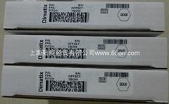 Dimatix 绿宝石QE256 30PL